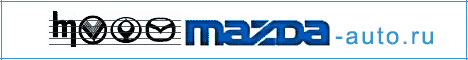 """Mazda"" - клуб любителей автомобилей"